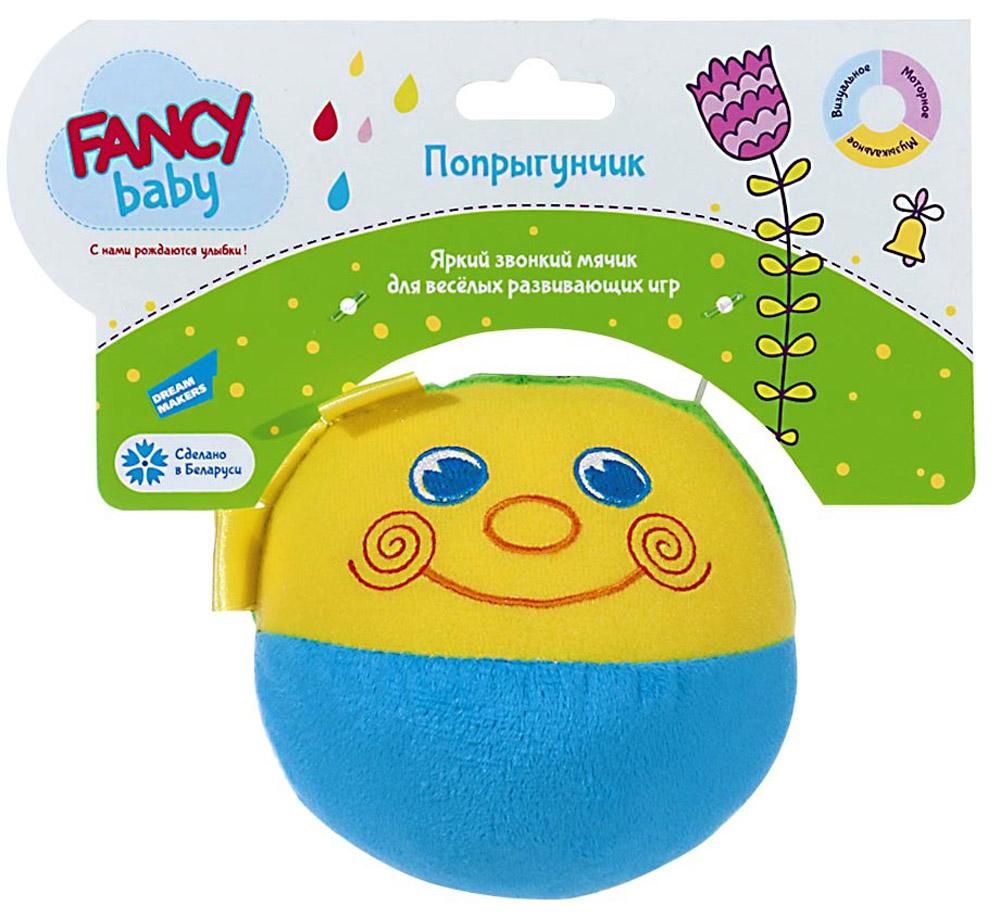 Fancy Развивающая игрушка Попрыгунчик МячикMIAK0\MЯркий звонкий мячик для веселых развивающих игр.