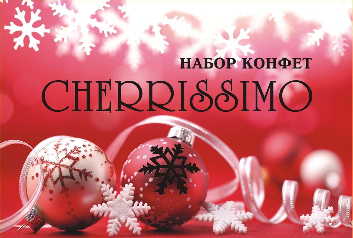 Mieszko Конфеты Черрисимо Новый год, 310 г14456Шоколадные конфеты Mieszko Черриссимо. Новый год - набор шоколадных конфет с начинкой. Каждая конфетка изготовлена из натурального настоящего шоколада, с начинкой из вишни в ликере. Удобная и красочная упаковка делают эти конфеты не только прекрасным лакомством, но и отличным подарком для своих близких. Уважаемые клиенты! Обращаем ваше внимание, что полный перечень состава продукта представлен на дополнительном изображении.