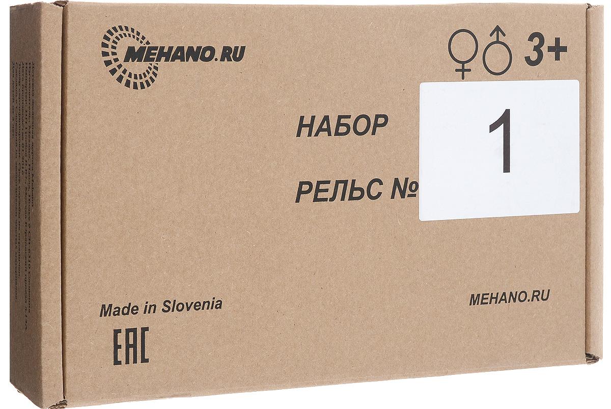 Mehano Набор рельс №1