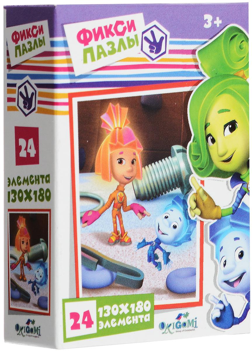 Оригами Пазл для малышей Фиксики Нолик и Симка11675_2Красочный пазл Оригами Фиксики. Нолик и Симка - наилучшее решение для развития вашего малыша. Собирая картинку из 24 элементов, малыш научится соотносить отдельные элементы в целое изображение, подбирать фрагменты по цвету и форме. Пазл поможет развить у малыша мелкую моторику рук, цветовосприятие, воображение и логическое мышление, научит видеть большое в малом. Вознаграждением за усердие будет красивая картинка.