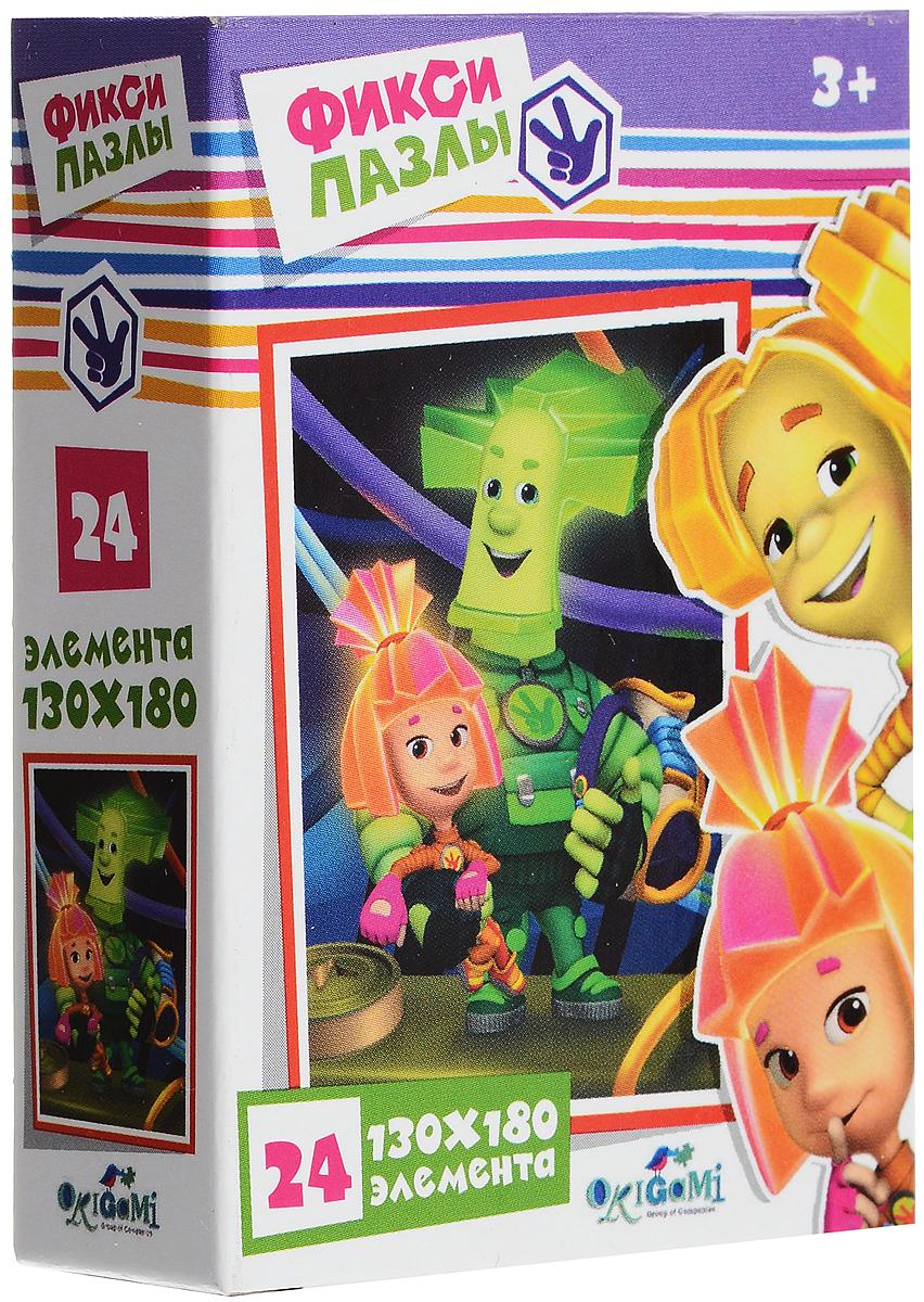 Оригами Пазл для малышей Фиксики Винтики11 675_3Красочный пазл Оригами Фиксики Винтики - наилучшее решение для развития вашего малыша. Собирая картинку из 24 элементов, малыш учится соотносить отдельные элементы в целое изображение, подбирать фрагменты по цвету и форме. Персонажи мультсериала известны каждому ребёнку, они не только весёлые и забавные , они ещё и очень умные, постоянно делают разные открытия и решают интересные задачи. Пазл поможет развить у малыша мелкую моторику рук, цветовосприятие, воображение и логическое мышление, научит видеть большое в малом. Вознаграждением за усердие будет красивая картинка.