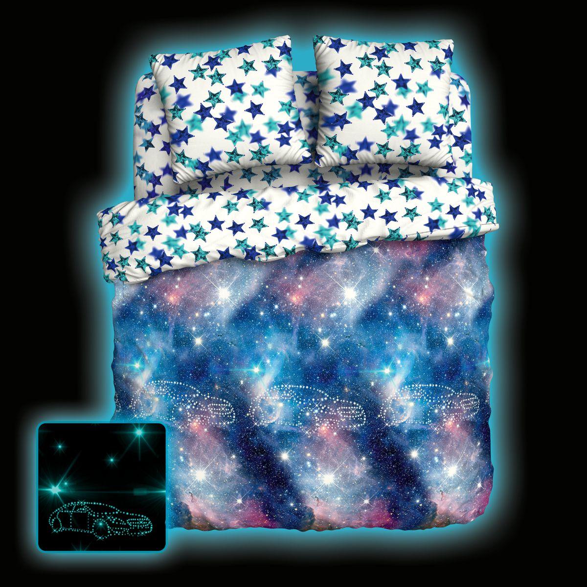 Комплект белья Unison Galaxy, 1,5-спальный, наволочки 70x70. 267927267927