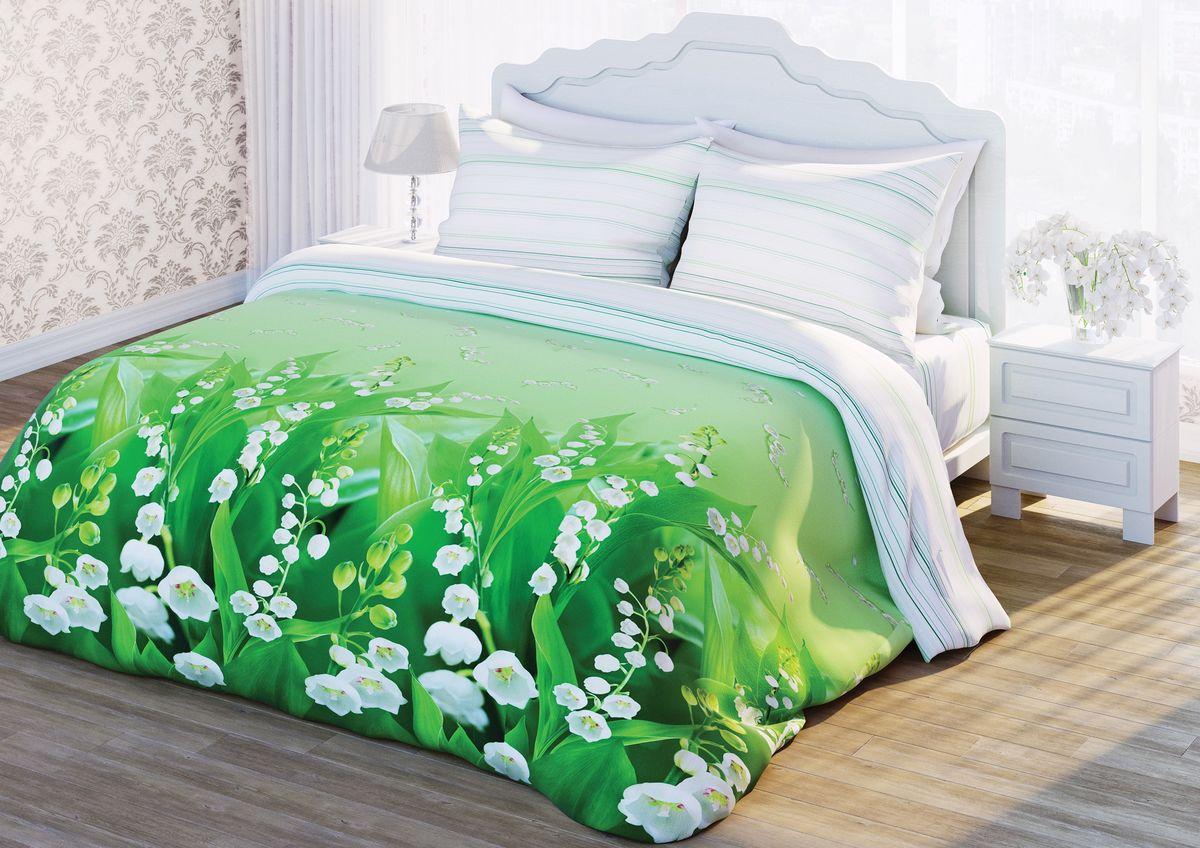 Комплект белья Любимый дом Ландыши, 1,5-спальный, наволочки 70x70, цвет: зеленый292286Комплект постельного белья коллекции Любимый дом выполнен из высококачественной ткани - из 100% хлопка. Такое белье абсолютно натуральное, гипоаллергенное, соответствует строжайшим экологическим нормам безопасности, комфортное, дышащее, не нарушает естественные процессы терморегуляции, прочное, не линяет, не деформируется и не теряет своих красок даже после многочисленных стирок, а также отличается хорошей износостойкостью.