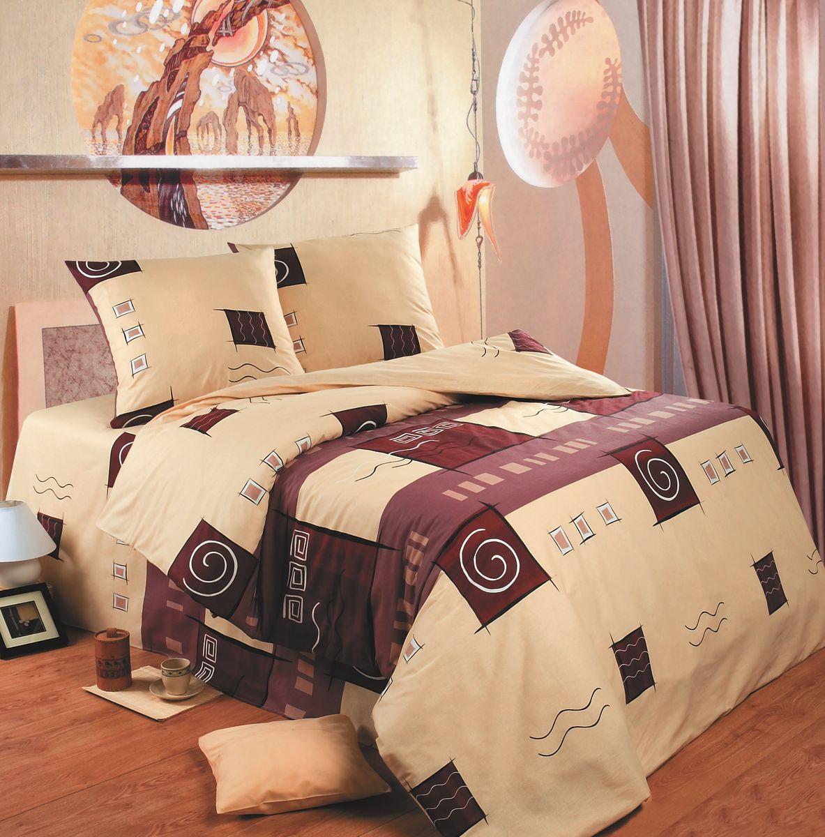 Комплект белья Любимый дом Дюна, 1,5-спальный, наволочки 70x70. 327638327638