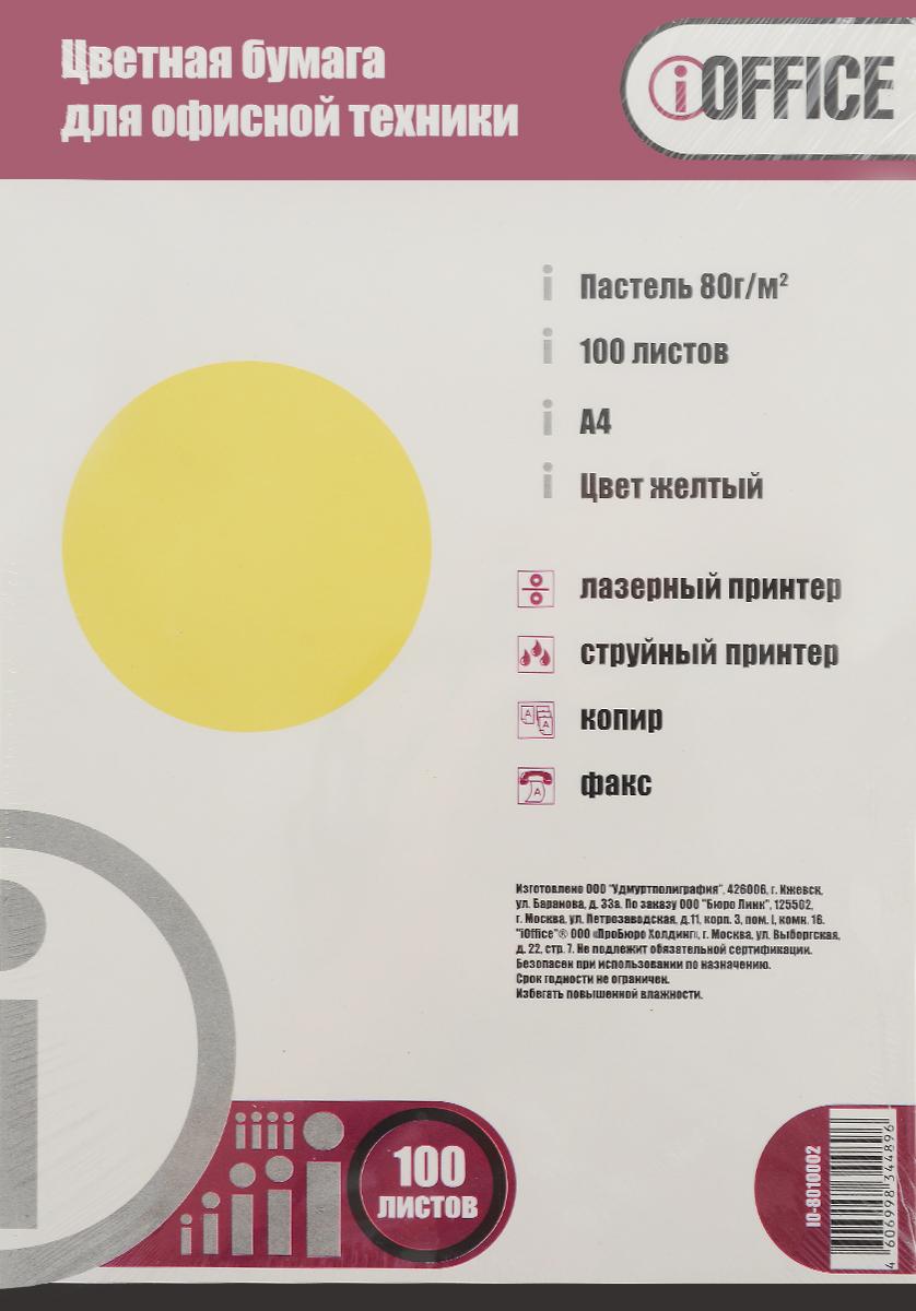 iOffice Бумага цветная 100 листовIO-8010002