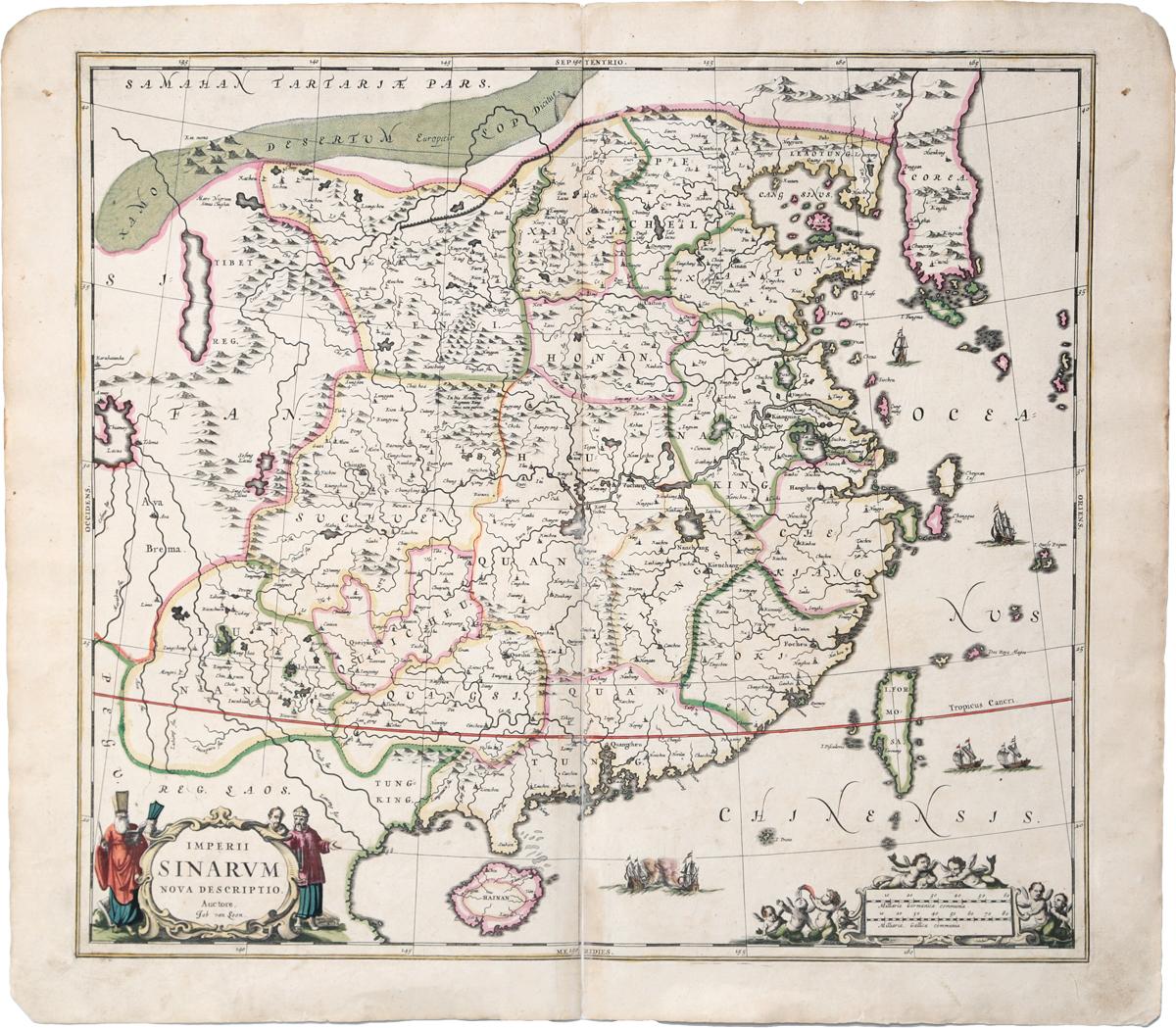 Географическая карта Китая Imperii Sinarum nova descriptio. Гравюра, ручная раскраска. Западная Европа, вторая половина XVII века