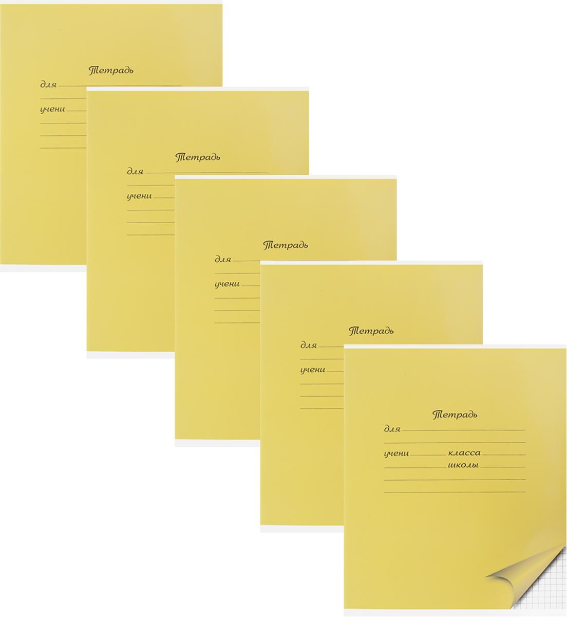 Набор тетрадей ACTION! Action! AN 1801/5M, 5 шт.20361Уважаемые клиенты! Обращаем ваше внимание на цветовой ассортимент товара. Поставка осуществляется в зависимости от наличия на складе.