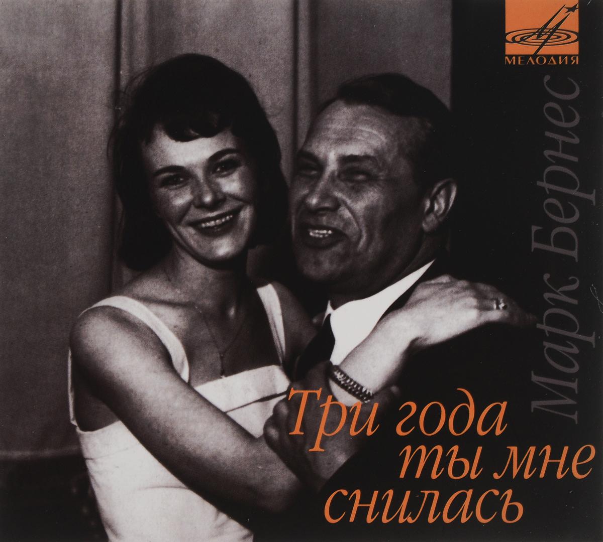 К данному изданию прилагается буклет с фотографиями и дополнительной информацией на русском языке.