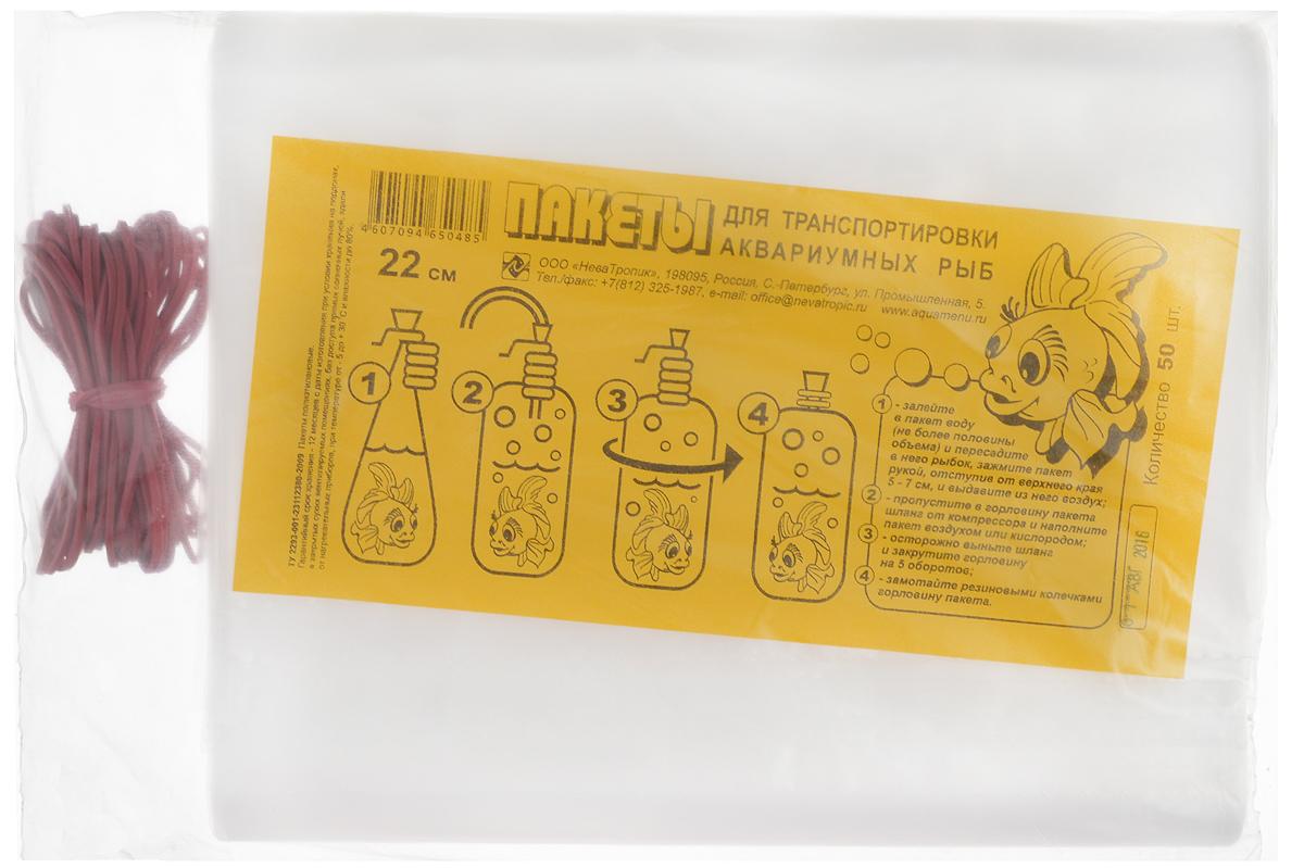 Пакеты для транспортировки аквариумных рыбок Аква Меню, отрывные, с резинками, ширина 22 см, 50 шт00000000756Аква Меню - специальные отрывные пакеты для перевозки рыбок. Для транспортировки рыб на дальние расстояния требуется специальное приспособление и чаще всего им являются специально созданные для этих целей транспортировочные пакеты. Ни в коем случае не сажайте рыб в обычные пакеты! Прежде чем запустить рыб в пакет, убедитесь, что вода нужной температуры. Вода обязательно должна быть аквариумной. Если вам необходимо перевозить рыб на дальние расстояния, то помните, что рыба должна быть некормленой сутки. Можете так же закинуть кислородную таблетку.