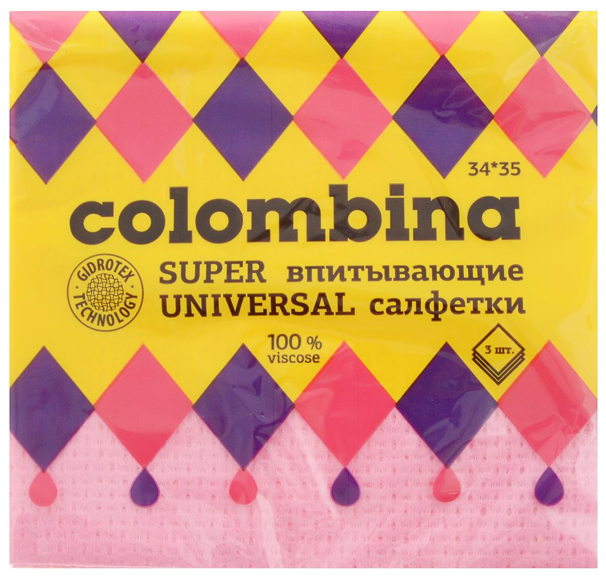 Набор салфеток Colombina Universal, супервпитывающие, цвет: розовый, 34 х 35 см, 3 штК2.1_розовыйСалфетки Colombina Universal состоят из 100% вискозы без добавления синтетики. Изделия предназначены для сухой и влажной уборки. Отлично впитывают жидкости, жиры, масла. Пригодны для многоразового использования, долговечны, не оставляют следов и ворсинок. Приятные на ощупь, не вызывают раздражения и гипоаллергенны. Размер салфетки: 34 х 35 см.