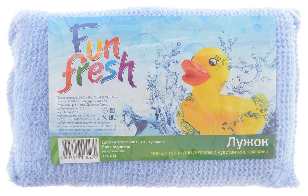 Губка для детской и чувствительной кожи Fun Fresh Лужок, цвет: голубой, 14,5 х 9 х 3,5 см1.2_голубойДетская губка для тела Fun Fresh Лужок подходит для нежной и чувствительной кожи ребенка. Изделие изготовлено из поролона и обшита натуральным хлопком. Мягкая губка поможет бережно и тщательно ухаживать за детской кожей.