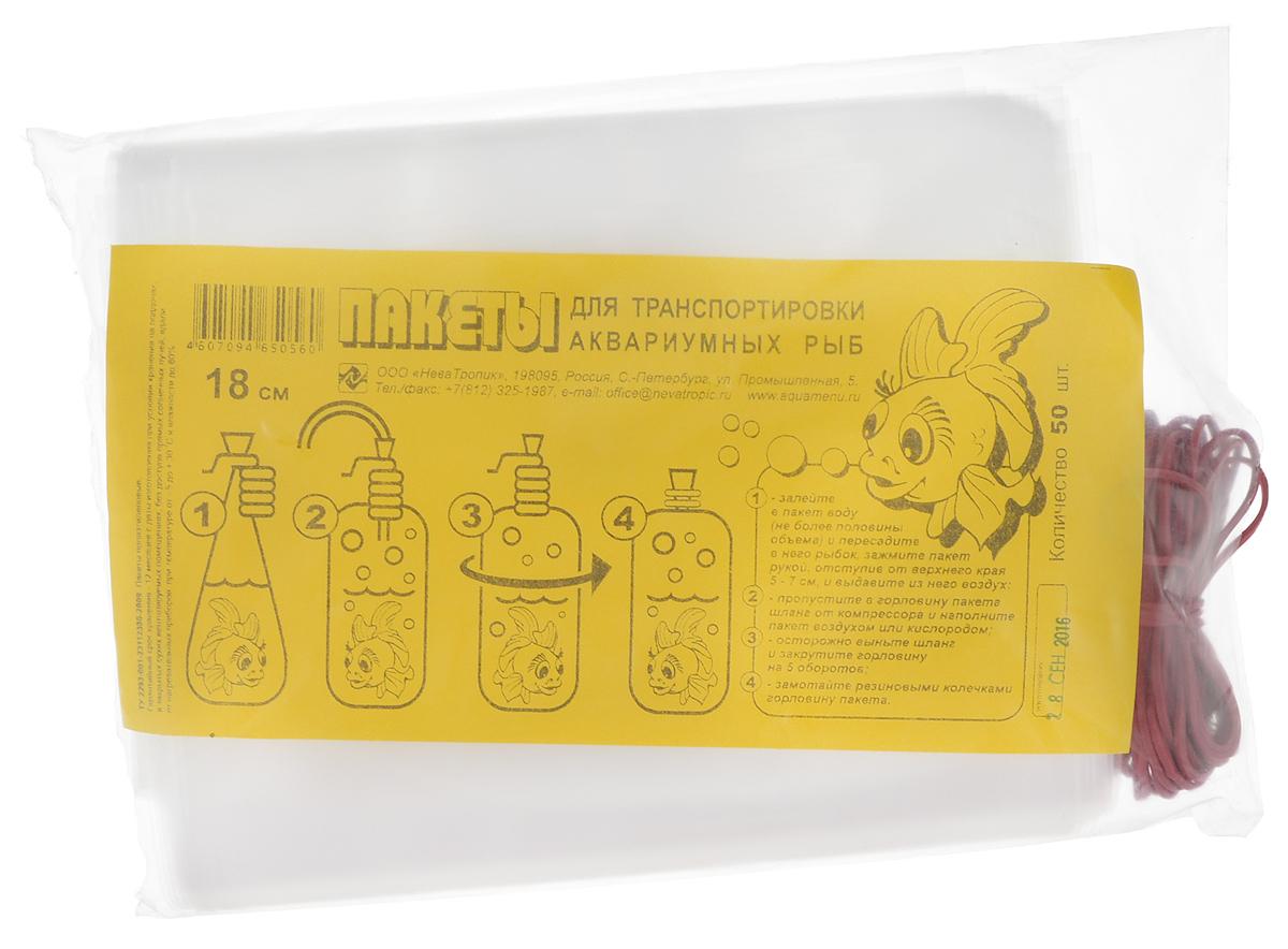 Пакеты для транспортировки аквариумных рыбок Аква Меню, нескрепленные, с резинками, ширина 18 см, 50 шт00000000714Аква Меню - специальные отрывные пакеты для перевозки рыбок. Для транспортировки рыб на дальние расстояния требуется специальное приспособление и чаще всего им являются специально созданные для этих целей транспортировочные пакеты. Ни в коем случае не сажайте рыб в обычные пакеты! Прежде чем запустить рыб в пакет, убедитесь, что вода нужной температуры. Вода обязательно должна быть аквариумной. Если вам необходимо перевозить рыб на дальние расстояния, то помните, что рыба должна быть некормленой сутки. Можете так же закинуть кислородную таблетку.