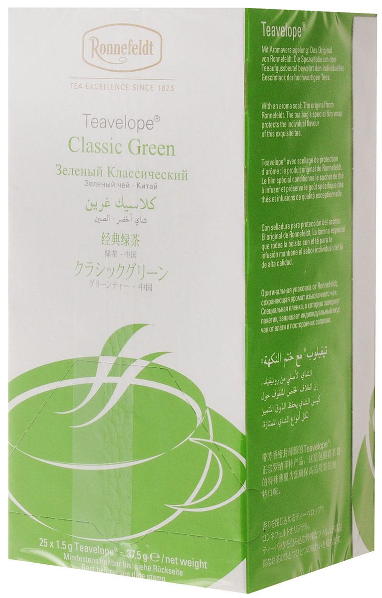 Ronnefeldt классический зеленый чай в пакетиках, 25 шт16040Классический зеленый чай со свежими, травяными, слегка терпкими нотками в сочетании с легкой сладостью. Чай из линии Teavelope произведен традиционным способом. Качество трав, фруктов и других ингредиентов отвечает самым высоким требованиям. А особая защитная упаковка сохраняет чай таким, каким его создала природа: ароматным, свежим и неповторимым. Уважаемые клиенты! Обращаем ваше внимание на то, что упаковка может иметь несколько видов дизайна. Поставка осуществляется в зависимости от наличия на складе.