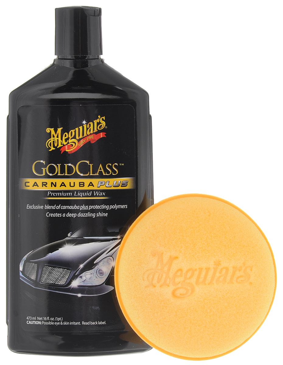Полироль автомобильная Meguiars Gold Class. Carnauba Plus, жидкость, с губкой, 473 млG 7016Автомобильная полироль Meguiars Gold Class Carnauba Plus придает поверхности ослепительный блеск, а цвету - интенсивность. Удаляет мелкие царапины, образует надежное, долговечное покрытие. В комплект входит поролоновая губка. Размер губки: 10,5 х 10,5 х 2 см. Товар сертифицирован.