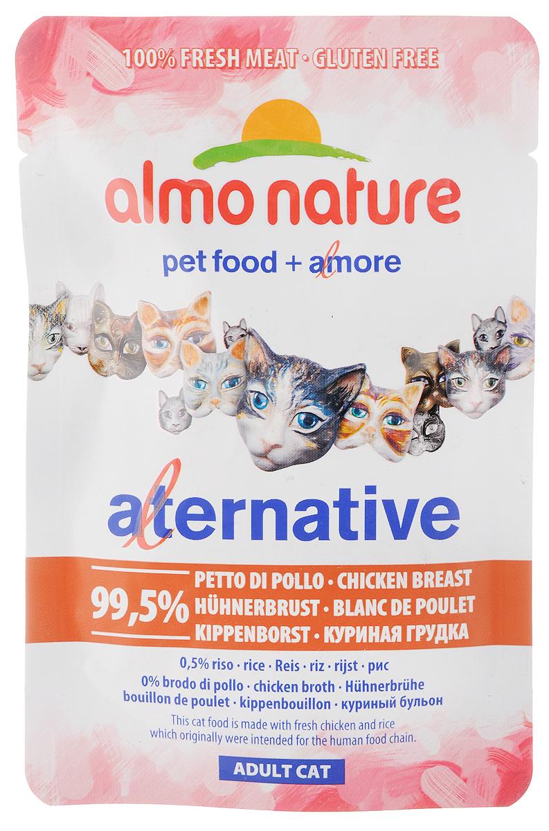 Консервы Almo Nature Alternative для кошек, с куриной грудкой, 55 г20401Консервы Almo Nature Alternative - корм для кошек наиболее приближенный к природе. Уникальность его заключается в том, что мясо курицы не подвергается предварительной обработке, а упаковывается в свежем (сыром) виде и готовится внутри пауча, что позволяет сохранить все питательные вещества, неповторимый вкус и аромат мяса. Товар сертифицирован.