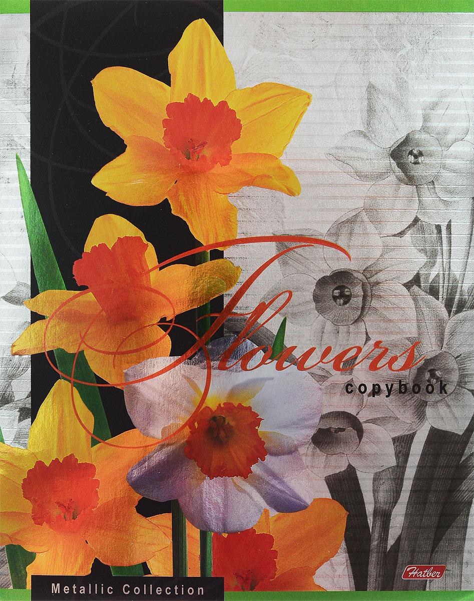 Hatber Тетрадь Flowers 48 листов в клетку цвет желтый серый48Т5мтлВ1Серия Flowers наполнена чувством нежности и умиротворения. Изображения на обложках тетрадей красивых и нежных цветов не оставят вас равнодушными. Тетрадь Hatber Flowers подойдет для школьников, студентов для различных записей. Обложка, выполненная из плотного картона, позволит сохранить тетрадь в аккуратном состоянии на протяжении всего времени использования. Лицевая сторона дополнена изображением цветов. Внутренний блок тетради, соединенный двумя металлическими скрепками, состоит из 48 листов белой бумаги. Стандартная линовка в клетку голубого цвета дополнена красными полями.