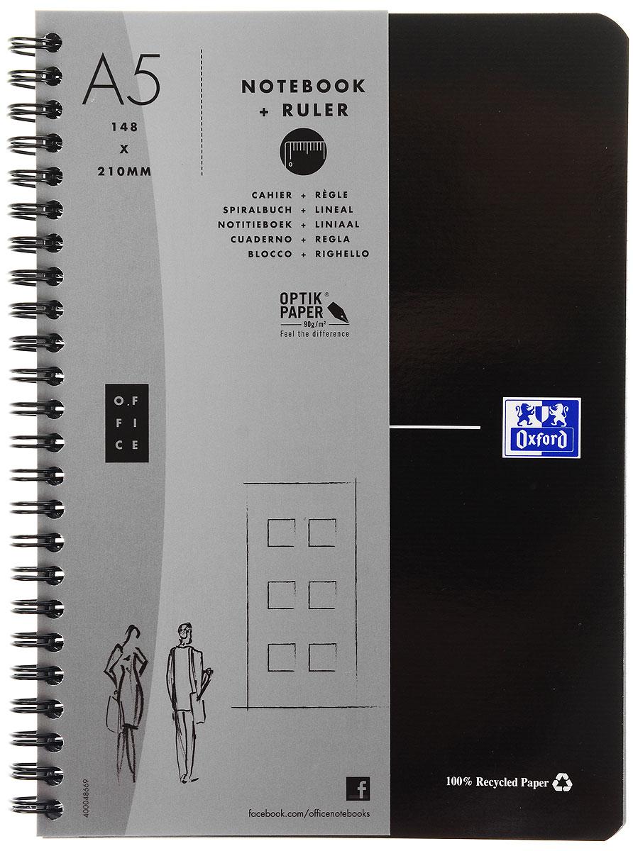 Oxford Тетрадь Эко 90 листов в клетку цвет черный100104311, 817835Красивая и практичная тетрадь Oxford Эко отлично подойдет для школьников, студентов и офисных служащих. Обложка тетради выполнена из плотного, но гибкого ламинированного картона с закругленными краями. Тетрадь формата А5 состоит из 90 белых листов на двойном гребне с линовкой в клетку без полей. Практичное и надежное крепление на гребне позволяет отрывать листы и полностью открывать тетрадь на столе. Тетрадь дополнена съемной закладкой-линейкой из гибкого пластика. Вне зависимости от профессии и рода деятельности у человека часто возникает потребность сделать какие-либо заметки. Именно поэтому всегда удобно иметь эту тетрадь под рукой, особенно если вы творческая личность и постоянно генерируете новые идеи.