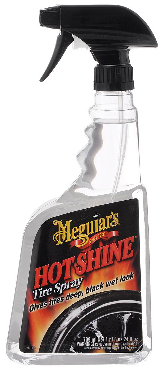 Спрей для шин Meguiars Hot Shine, 709 млG 12024Спрей Meguiars Hot Shine эффективно удаляет дорожный налет, следы технических жидкостей и другие загрязнения. Глубоко очищает боковые поверхности шин и придает им сверкающий глянец. Уникальные полимерные компоненты защищают резину от преждевременного старения и растрескивания. Придает обработанной поверхности ухоженный вид новых покрышек. Регулируемое сопло позволяет наносить состав только на необходимые участки. Товар сертифицирован.