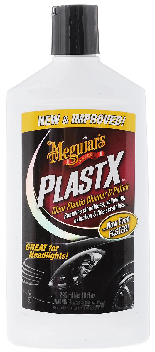 Средство для очистки и полировки Meguiars PlastX, для прозрачных пластмассовых поверхностей, 295 млG 12310Уникальное средство Meguiars PlastX быстро, безопасно и эффективно очищает, полирует и восстанавливает прозрачность пластмассовых поверхностей. Устраняет помутнение, риски, потертости. Возвращает фарам прозрачность и первоначальный внешний вид. Не содержит вредных растворителей. Товар сертифицирован.