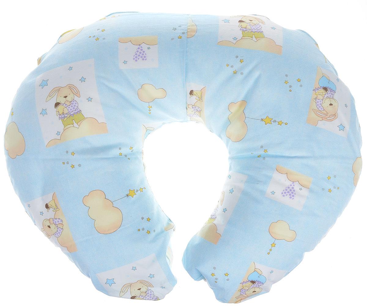Plantex Подушка для кормящих и беременных мам Comfy Small цвет голубой