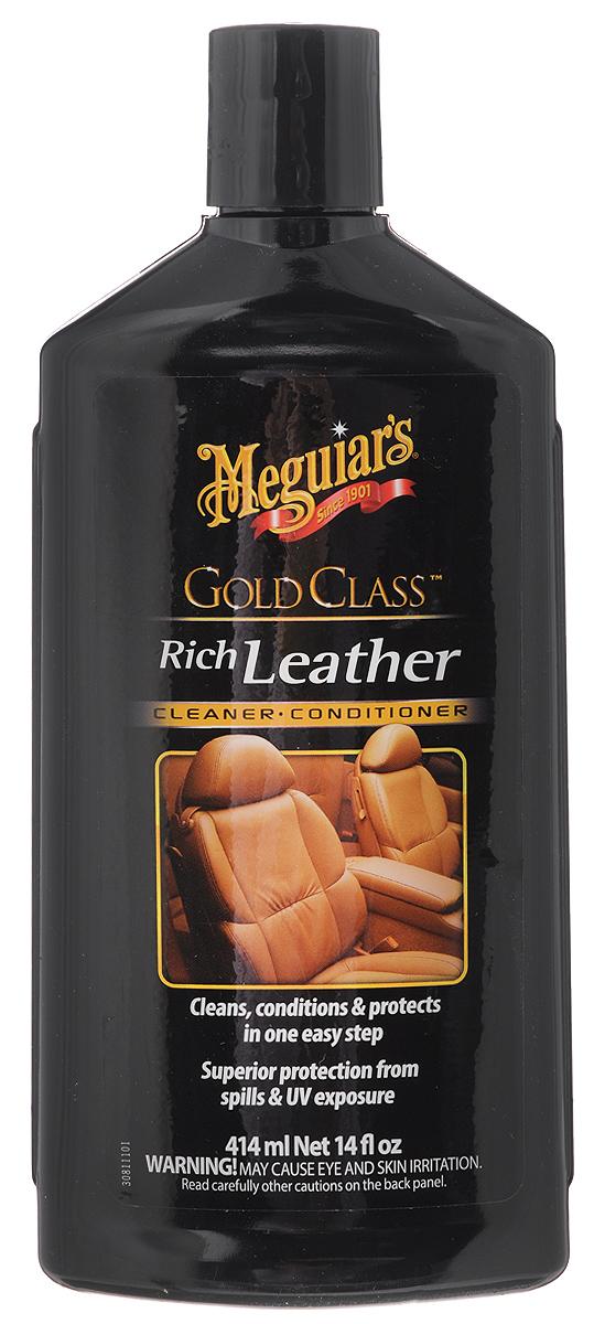 Очиститель и кондиционер для кожи Meguiars Rich Leather, 414 млG 7214Очиститель и кондиционер для кожи Meguiars Rich Leather гарантированно очищает, увлажняет и защищает изделия из натуральной кожи. Содержит увлажняющие питательные вещества, сохраняющие эластичность кожи и придающие ей роскошный внешний вид. УФ-фильтр предотвращает от высыхания, растрескивания и старения натуральной кожи. Не содержит вредных растворителей. Не оставляет жирного блеска. Объем: 414 мл. Товар сертифицирован.