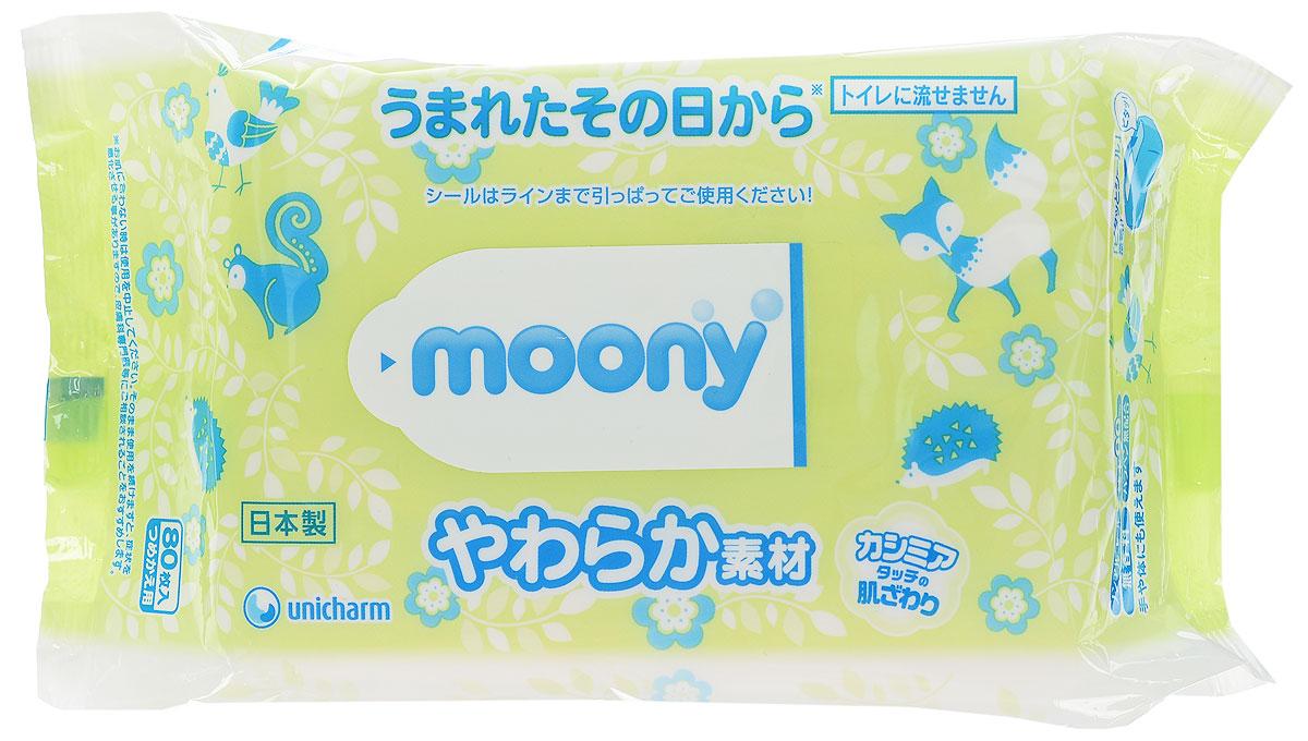 Moony Салфетки влажные для малышей 80 шт181339Салфетки влажные для малышей Moony разработаны специально для очищения и заботливого ухода за кожей новорожденных и маленьких детей. Очень мягкие, словно кашемир, 3-слойные влажные салфетки. Первый слой - эластичный упругий материал для сохранения формы и внешний слой - очень мягкий, пористый материал для нежного прикосновения. Салфетки эффективно очищают кожу и сохраняют влажность и естественный баланс кожи. Не содержат спирта, запаха, не вызывают аллергии. Произведены из высококачественных материалов, соответствующих всем стандартам качества.