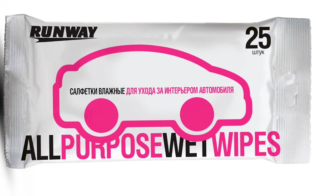 Салфетки влажные Runway, для ухода за интерьером авто, 25 штRW641Для очистки и защиты пластиковых деталей интерьера автомобиля от грязи, пыли и других загрязнений. Оказывают дезинфицирующее и антистатическое действие. Не оставляют разводов. Могут использоваться в быту.