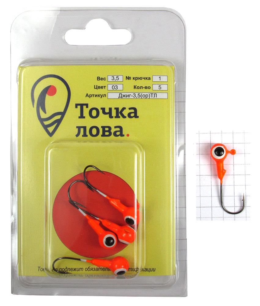 Джиг-головка Точка Лова Шар крашенный, цвет: оранжевый, белый, черный, крючок Kumho № 1/0, 3,5 г, 5 штДжиг-3,5(ор)ТЛДжиг-головка Точка Лова Шар крашенный подходит для рыболовов, увлекающихся джиговой ловлей. Она окрашена, что само по себе уже привлекает рыбу. Рисунок глаза является точкой прицеливания для хищной рыбы, что уменьшает холостые поклевки. Благодаря окрашенной голове, джиг является более привлекательным для рыбы и позволяет комбинировать цвета с основной приманкой, что, как следствие, увеличивает количество поклевок и ваш улов. Джиги оснащены крепкими и острыми крючками Kuhmo. Джиговая снасть оптимальна для ловли судака, берша, окуня и щуки в труднодоступных местах, где блесны и воблеры зацепятся за корягу или наберут растительности.