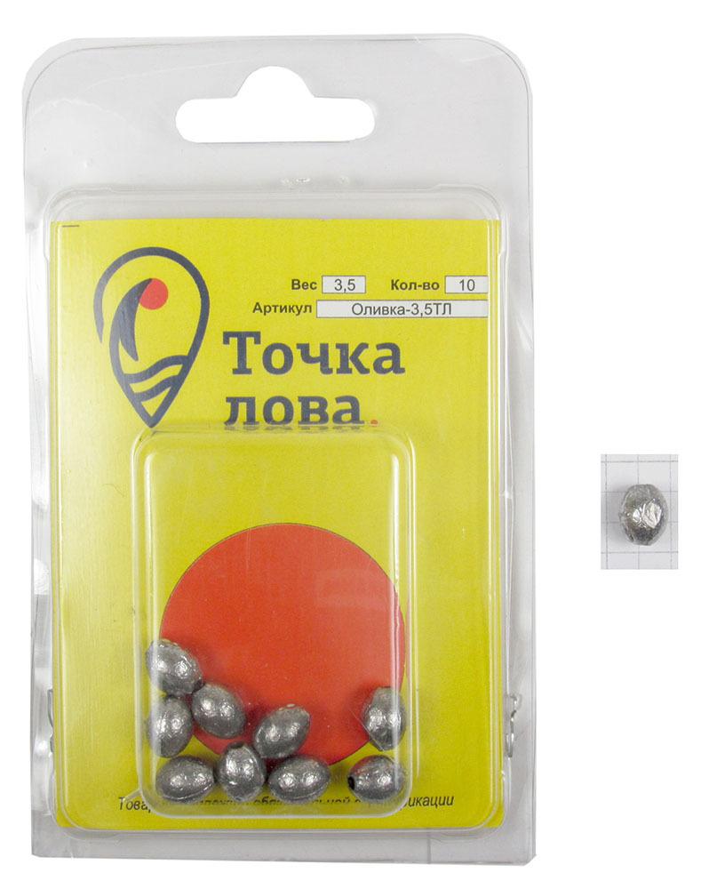 Груз Точка Лова Оливка, с весовой гравировкой, 3,5 г, 10 штОливка-3,5ТЛСкользящий груз Точка Лова Оливка имеет сквозное отверстие по оси и может использоваться как скользящее, так и фиксированное грузило. Он применяется для оснащения поплавочных удочек, кружков и жерлиц. Груз выполнен из свинца.