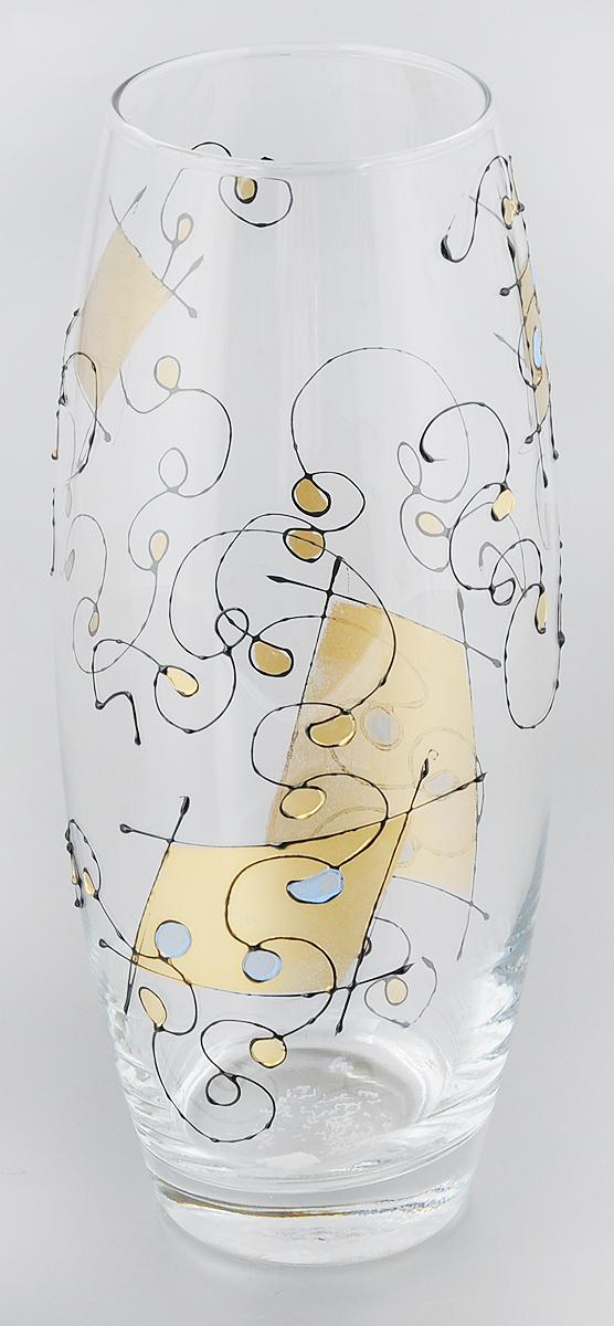 Ваза Pasabahce Flora, высота 26 см. 324/43966324/43966Декоративная ваза Pasabahce Flora выполнена из высококачественного прозрачного стекла. Изделие придется по вкусу и ценителям классики, и тем, кто предпочитает утонченность и изящность. Вы можете поставить вазу в любом месте, где она будет удачно смотреться и радовать глаз. Такая ваза подойдет для декора интерьера. Кроме того - это отличный вариант подарка для ваших близких и друзей. Высота вазы: 26 см. Диаметр вазы (по верхнему краю): 7,5 см. Диаметр основания: 7 см.