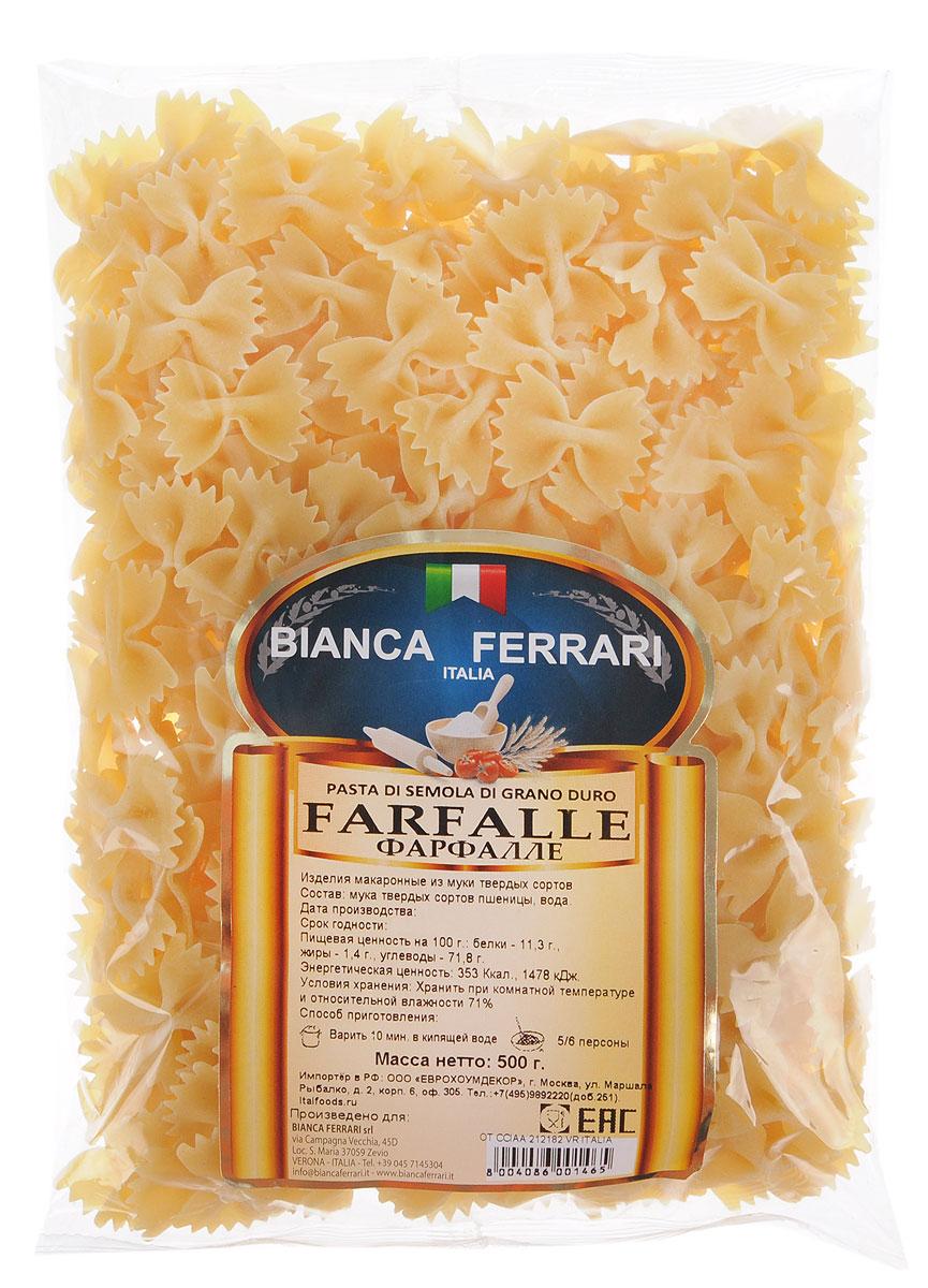 Bianca Ferrari Фарфалле, 500 гBF.009.SDBianca Ferrari Фарфалле - разновидность фигурной пасты, внешне похожая на бантики или бабочек — это и означает буквальный перевод с итальянского. Подают в составе самых разнообразных блюд, включающие мясо, овощи, грибы, различные соусы и тому подобные начинки. Уважаемые клиенты! Обращаем ваше внимание на то, что упаковка может иметь несколько видов дизайна. Поставка осуществляется в зависимости от наличия на складе.
