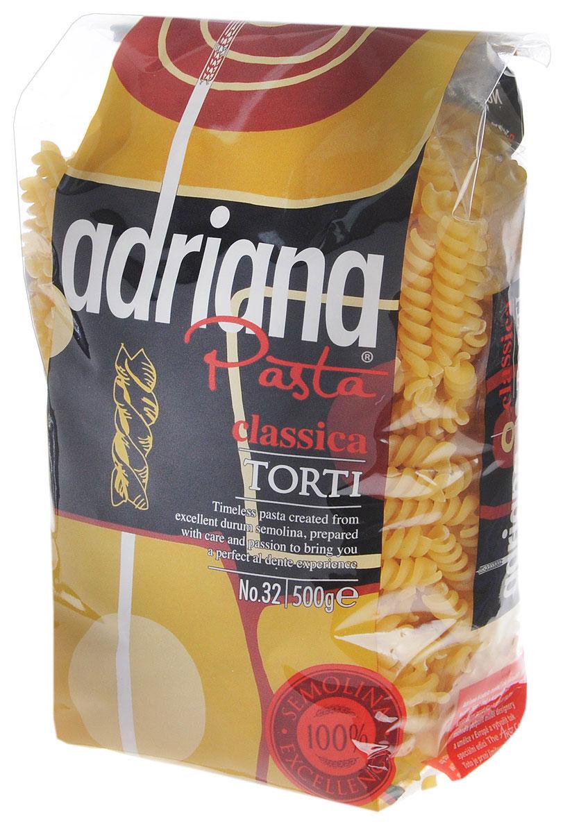 Adriana Pasta Classica Torti завитушки, 500 г