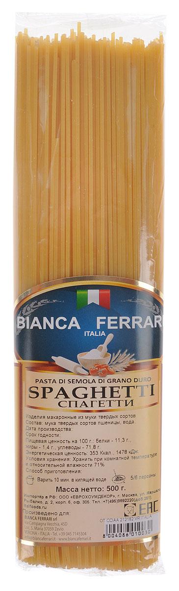 Bianca Ferrari Спагетти №5, 500 гBF.001.SDBianca Ferrari Спагетти №5 - разновидность итальянской пасты, приготовленной по классическому рецепту на основе муки из твердых сортов пшеницы. Уважаемые клиенты! Обращаем ваше внимание на то, что упаковка может иметь несколько видов дизайна. Поставка осуществляется в зависимости от наличия на складе.