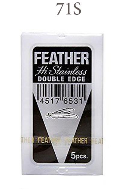 Feather Двусторонние лезвия 71-S, 100 штукS1031985-20Обоюдоострые лезвия из высококлассной нержавеющей стали с платиновым покрытием. В коробке 20 диспенсеров. В каждом диспенсере 5 лезвий. Подходят не только для бритв Feather.