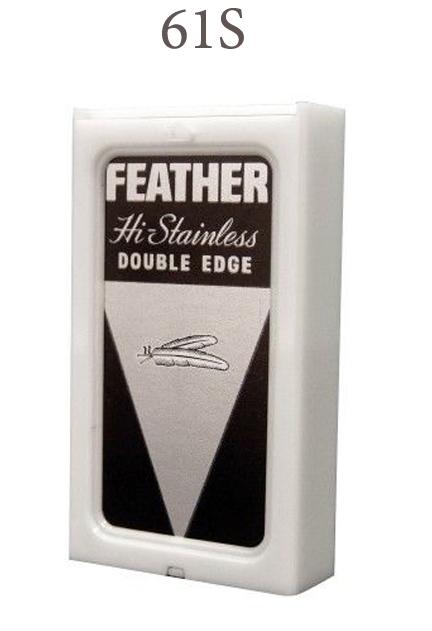 Feather Двусторонние лезвия 61-S, 100 штукS1031995-20Обоюдоострые лезвия из высококлассной нержавеющей стали с платиновым покрытием. В диспенсере 5 лезвий. Подходят не только для бритв Feather.