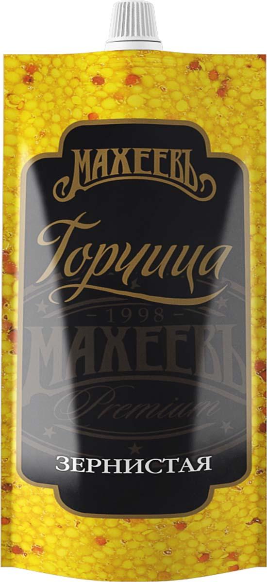 Махеевъ горчица зернистая, 140 г4604248004859Горчица Махеевъ - знаменитая русская приправа, которая производится из цельных и молотых семян горчицы. Отлично сочетается с мясом, птицей, сосисками и колбасой. Не содержит ГМО.