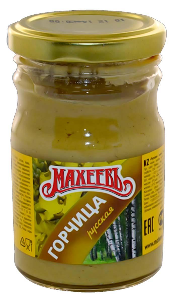 Махеевъ горчица столовая русская, 190 г