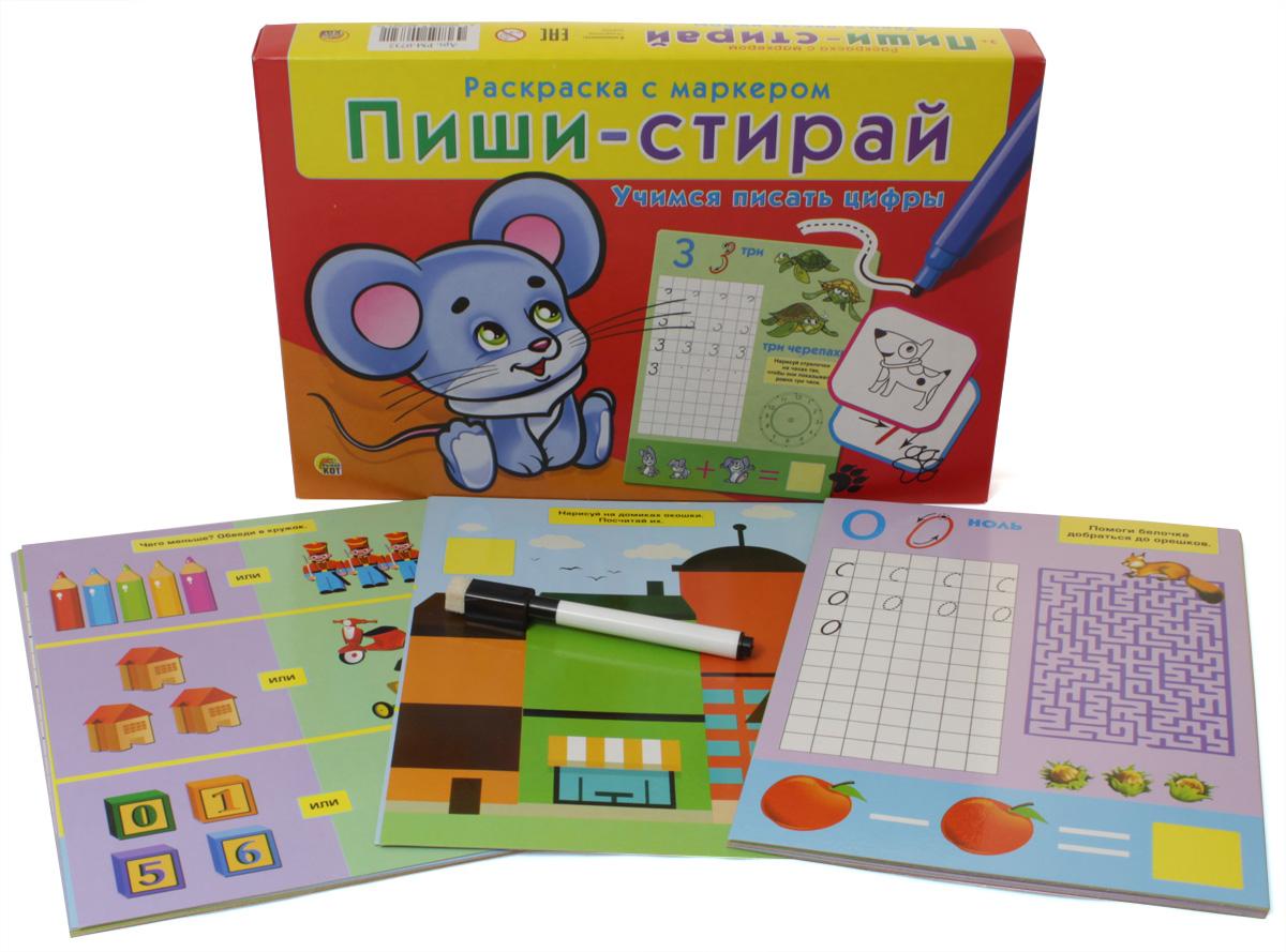 Рыжий Кот Пиши-стирай Учимся писать цифрыРМ-0732В серии игр Пиши-стирай Вас ждут удивительные приключения, запутанные лабиринты и много интересных заданий, которые необходимо выполнить при помощи волшебного маркера (написанное очень легко стирается). В дальнейшем каждый лист с выполненными заданиями можно использовать как отдельную картинку, которую можно вставить в рамку. Игра предназначена для детей в возрасте от 3 лет. Материал: картон. Состав набора: 16 карточек из ламинированного картона с заданиями 16,5*22 см, маркер.