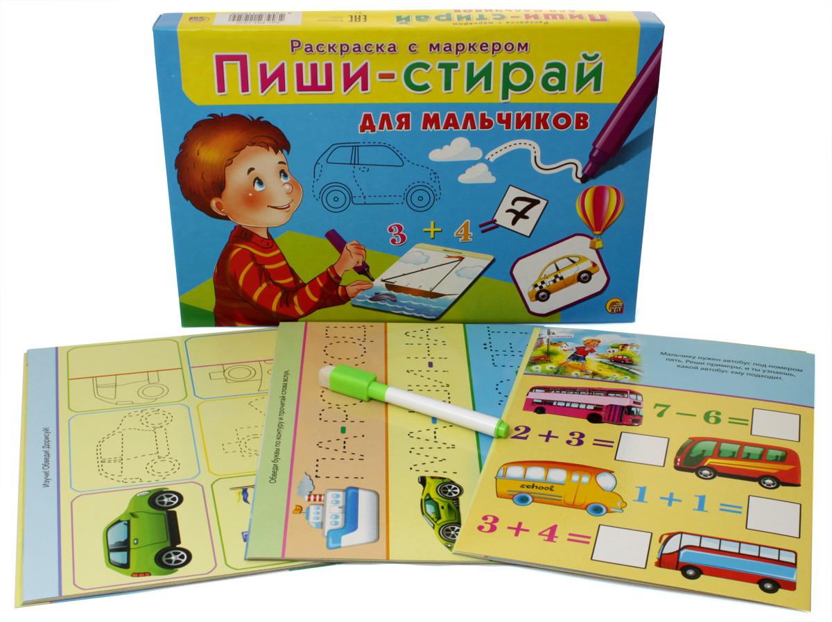 Рыжий Кот Пиши-стирай Для мальчиковРМ-1950В серии игр Пиши-стирай Вас ждут удивительные приключения, запутанные лабиринты и много интересных заданий, которые необходимо выполнить при помощи волшебного маркера (написанное очень легко стирается). В дальнейшем каждый лист с выполненными заданиями можно использовать как отдельную картинку, которую можно вставить в рамку. Игра предназначена для детей в возрасте от 3 лет. Материал: картон Состав набора: 16 карточек из ламинированного картона с заданиями 16,5*22 см, маркер.