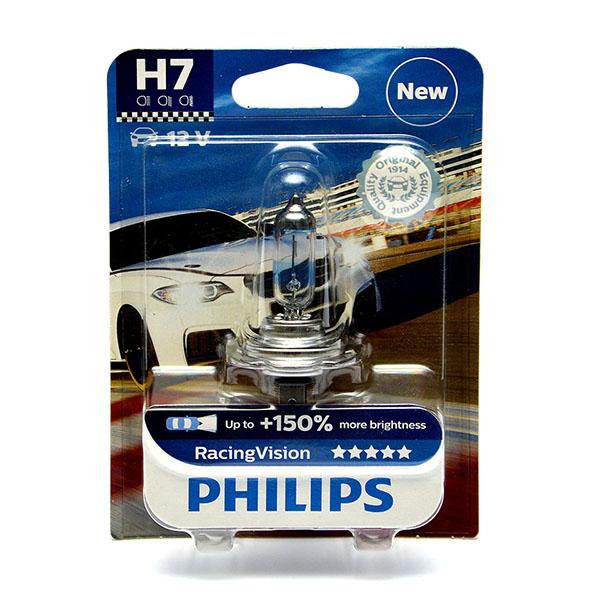 Лампа автомобильная галогенная Philips RacingVision +150, цоколь H7, 55 Вт12972RVB1Галогеновая лампа RacingVision, самая яркая лампа, разрешенная для использования на дорогах ? Повышение яркости света до 150%* ? Позволяет видеть дальше и реагировать быстрее ? Оптимизированы для зимнего освещения Управляя машиной на большой скорости на плохо освещенных проселочных дорогах, вы вынуждены полагаться на производительность фар. Если перед вами неожиданно появляется препятствие, главное — время реакции. Даже доля секунды может серьезно повлиять на вашу безопасность. Превосходные характеристики луча ламп Philips RacingVision позволяют быстрее определять опасную ситуацию и не терять управление автомобилем — независимо от дорожных условий.