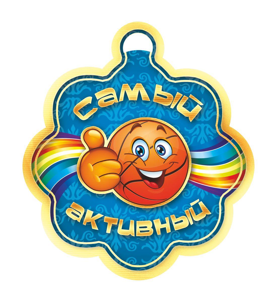 Открытка-медаль