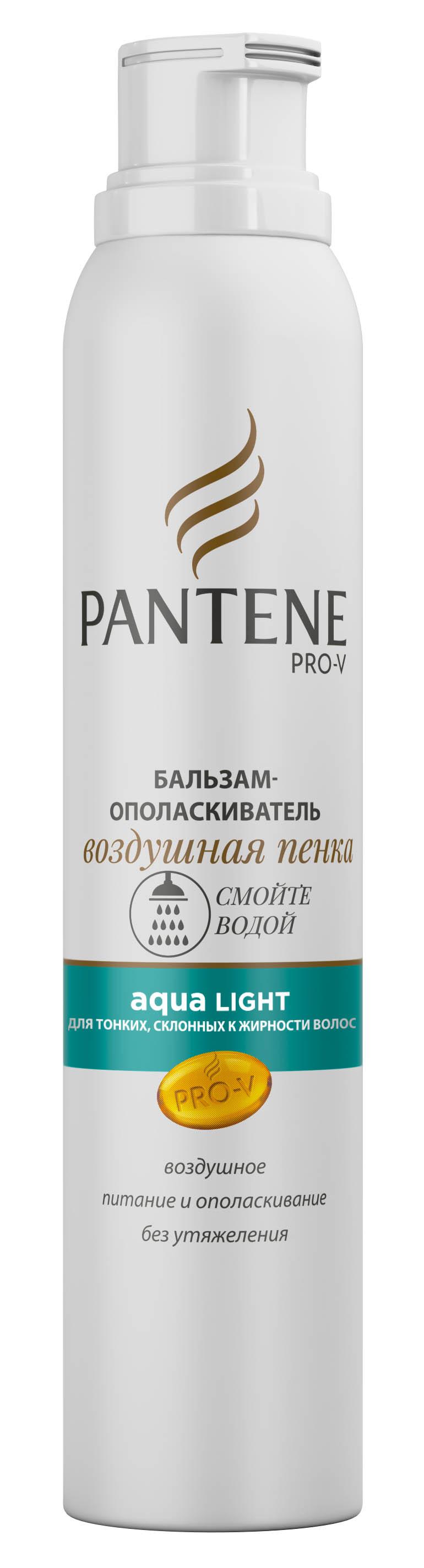 Pantene Бальзам-ополаскиватель Воздушная Пенка Aqua Light 180млPT-81570392100% питания, 0% утяжеления. Воздушное питание и ополаскивание без утяжеления. Бальзам-ополаскиватель Pantene Pro-V Воздушная пенка превосходно питает и ополаскивает тонкие волосы, не утяжеляя их. Волосы легко расчесываются, более здоровые и струящиеся. ФОРМУЛА БАЛЬЗАМА-ОПОЛАСКИВАТЕЛЯ Pantene PRO-V Воздушная пенка: Благодаря воздушно-легкой текстуре бальзам-ополаскиватель глубоко проникает в волосы и увлажняет их изнутри, не оставаясь на поверхности, тем самым не утяжеляя тонкие волосы. С бальзамом-ополаскивателем воздушная пенка Aqua Light волосы не спутываются и выглядят здоровыми и шелковистыми. Для тонких, склонных жиркости волос.