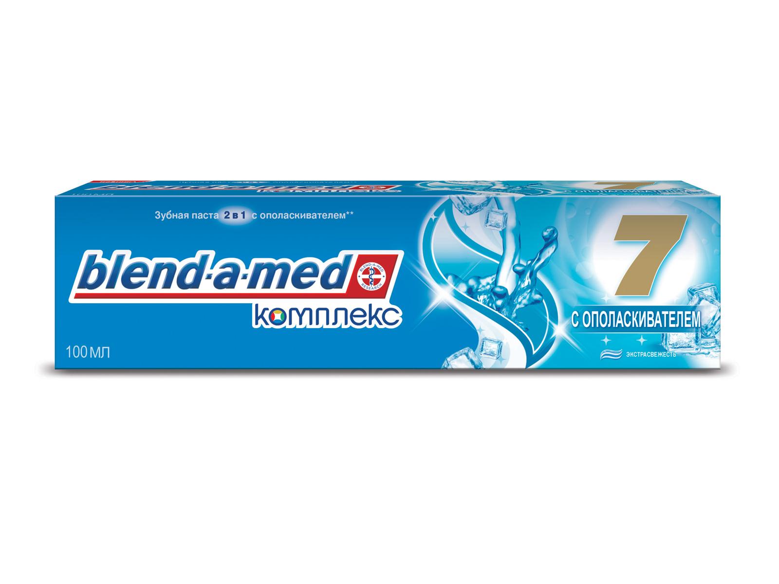 Blend-a-med Зубная паста Комплекс 7 Экстра Свежесть с ополаскивателем, 100 млBM-81540277Свежесть дыхания и защита всей полости рта! Blend-a-med Комплекс 7 Экстра Свежесть: Сочетает в себе полную защиту Blend-a-med Комплекс 7! Имеет ярко-выраженный мятный освежающий вкус! Зубные пасты Blend-a-med Комплекс 7 защищают по семи признакам: - Бактериальный налет. - Кариес зубов. - Проблемы дёсен. - Кариес корня. - Зубной камень. - Тёмный налёт. - Несвежее дыхание. Blend-a-med Комплекс 7 обеспечивает быструю, простую и легкую защиту всей полости рта, и вы можете наслаждаться жизнью, не беспокоясь о здоровье ваших зубов! Ощутите взрыв свежести с зубной пастой Blend-a-med Комплекс 7 Экстра свежесть, почувствуйте больше уверенности при общении с друзьями. Blend-a-med рекомендует использовать зубную пасту Комплекс 7 Экстра свежесть с зубной щеткой Oral-B Комплекс. Попробуйте новый Blend-a-med Комплекс 7 Экстра Свежесть с ополаскивателем. - Ярко-выраженный мятный освежающий вкус. - Обеспечивает качественный уход за здоровьем полости рта. - Комплексная защита всё полости рта. -...