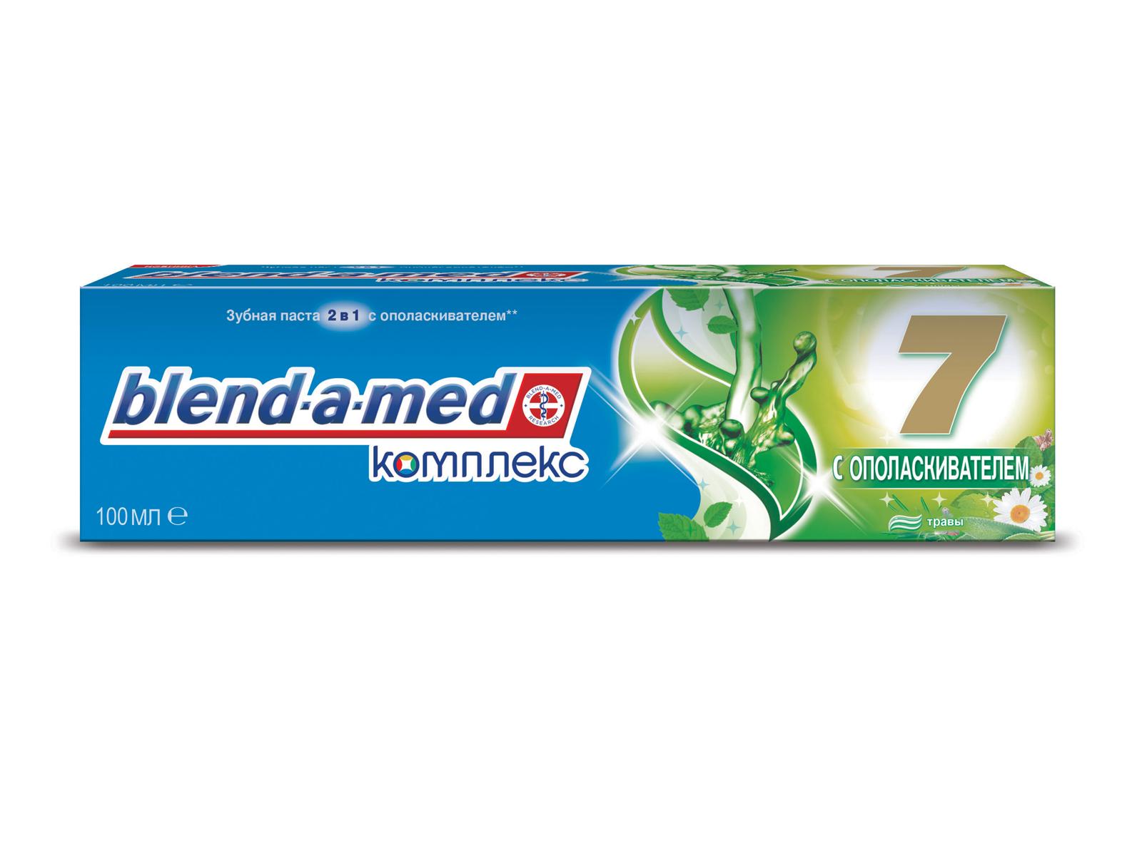 Blend-a-med Зубная паста Комплекс 7 Травы с ополаскивателем, 100 млBM-81417586Дары природы и новейшие технологии по уходу за деснами! Blend-a-med Комплекс 7 + Травы: - Объединяет дары природы и новейшие технологии Blend-a-med. - Содержит экстракты шалфея, ромашки, мелиссы, розмарина и мяты для активного ухода за деснами. Зубные пасты Blend-a-med Комплекс 7 защищают по семи признакам: - Бактериальный налет. - Кариес зубов. - Проблемы дёсен. - Кариес корня. - Зубной камень. - Тёмный налёт. - Несвежее дыхание. Комплекс 7 обеспечивает быструю, простую и легкую защиту всей полости рта, и вы можете наслаждаться жизнью, не беспокоясь о здоровье ваших зубов! Ощутите бодрящий эффект травяного сбора из семян аниса, эвкалипта и мяты в Blend-a-med Комплекс 7 + Травы. Blend-a-med рекомендует использовать зубную пасту Комплекс 7 + Травы с зубной щеткой Oral-B Комплекс.. Попробуйте новый Blend-a-med Комплекс 7 Травы с ополаскивателем. - Обеспечивает качественный уход за здоровьем полости рта. - Комплексная защита всё полости рта. - При регулярном применении помогает...