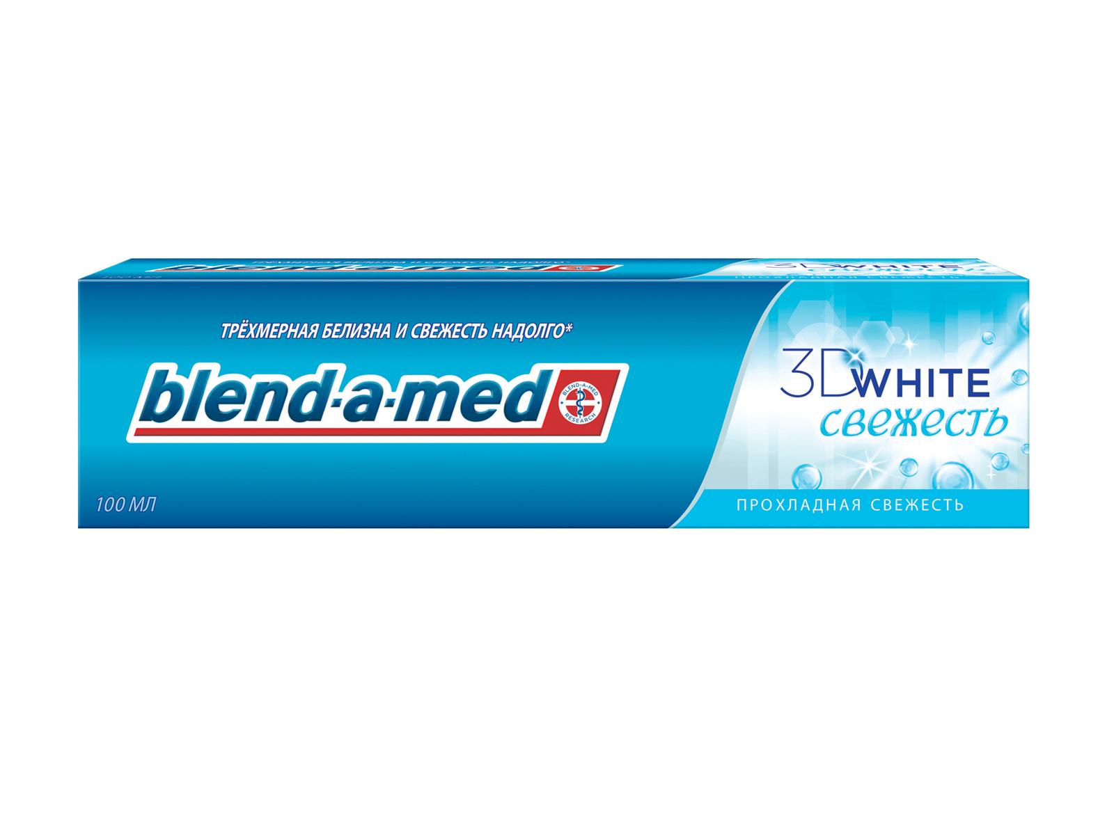Blend-a-med Зубная паста 3D White Прохладная Свежесть, 100 млBM-81419621Ослепительно белые зубы и свежесть дыхания! 3D White Прохладная Свежесть - это не только освежающий эффект, но и уникальные микрогранулы, которые содержатся в категории паст 3DWhite. Ваши зубы останутся ослепительно белыми во всех трех измерениях: впереди, сзади и даже в промежутках между зубами. - Трехмерная белизна и свежесть надолго. - Обеспечивает качественный уход за здоровьем полости рта. - Возвращает естественную белизну зубов. - Отбеливающие частицы, оказывающие воздействие на поверхность языка, десен и зубов, сохраняют ваши зубы ослепительно белоснежными во всех трех измерениях – впереди, сзади и даже в промежутках между зубами! - Безопасно для эмали. Срок хранения – 2 года. «Проктер энд Гэмбл», Германия.