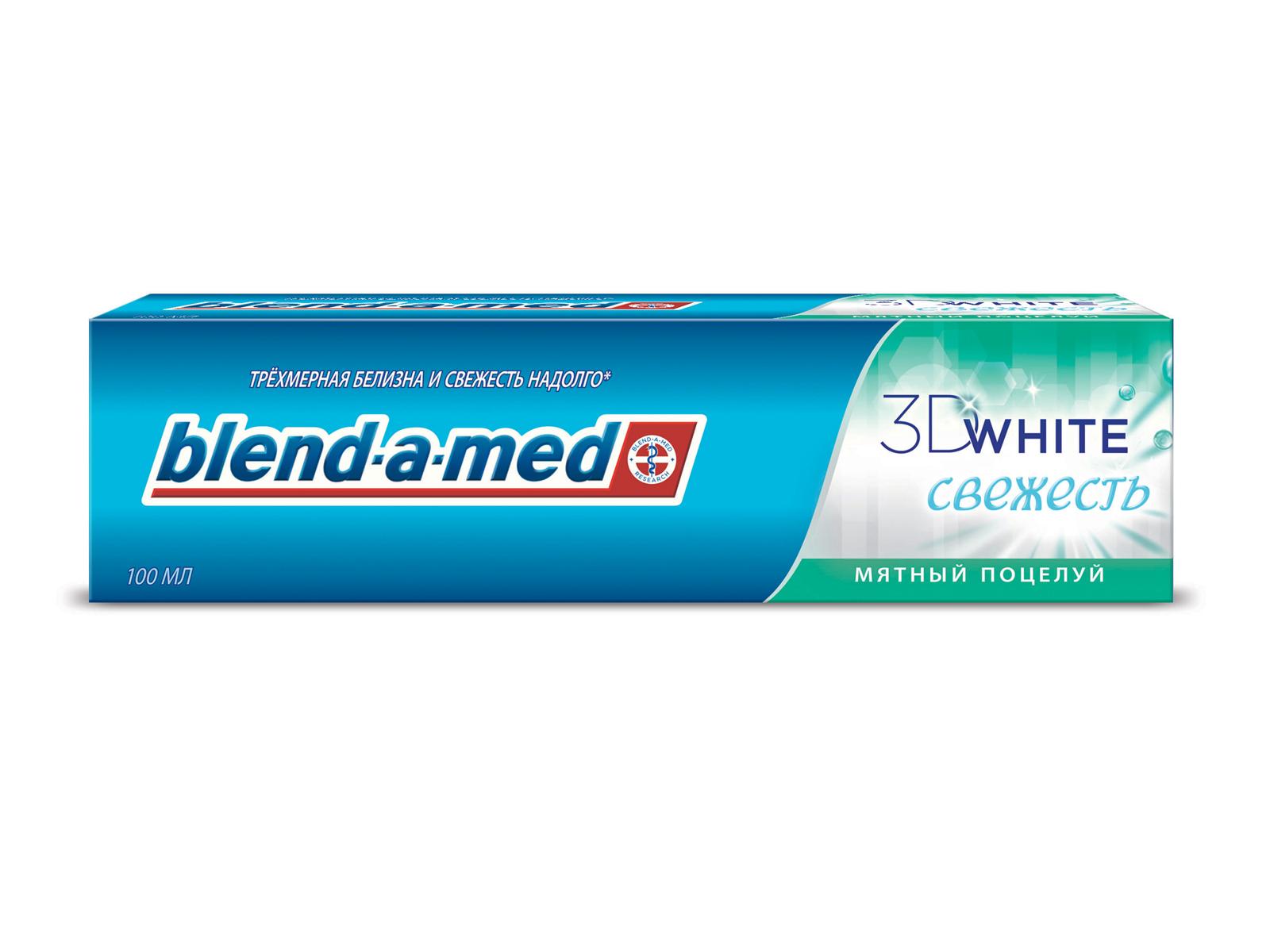 Blend-a-med Зубная паста 3D White Свежесть Мятный Поцелуй, 100 млBM-81419622Зубная паста Blend-a-med 3D White Fresh Мятный поцелуй позволяет сохранять свежее дыхание до 6 раз дольше*! Blend-a-med 3D White Fresh Мятный поцелуй дарит вам уверенность в себе. Она не только освежает дыхание, но и обладает таким же отбеливающим эффектом, как и остальные зубные пасты семейства 3D White: специальные вещества 3D Fresh придают свежесть, отбеливающие частицы, оказывающие воздействие на поверхность языка, десен и зубов, сохраняют ваши зубы ослепительно белоснежными во всех трех измерениях – впереди, сзади и даже в промежутках между зубами! Рекомендуется использовать с зубной щеткой Oral-B 3D White. *по сравнению с зубной пастой Blend-a-med 3D White - Трехмерная белизна и свежесть надолго. - Обеспечивает качественный уход за здоровьем полости рта. - Возвращает естественную белизну зубов. - Отбеливающие частицы, оказывающие воздействие на поверхность языка, десен и зубов, сохраняют ваши зубы ослепительно белоснежными во всех трех измерениях – впереди, сзади и даже в...