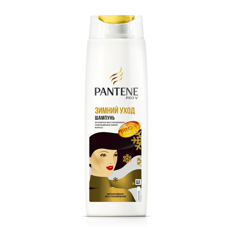 Pantene Pro-V шампунь Интенсивное Восстановление для ослабленных или поврежденных волос 250 мл