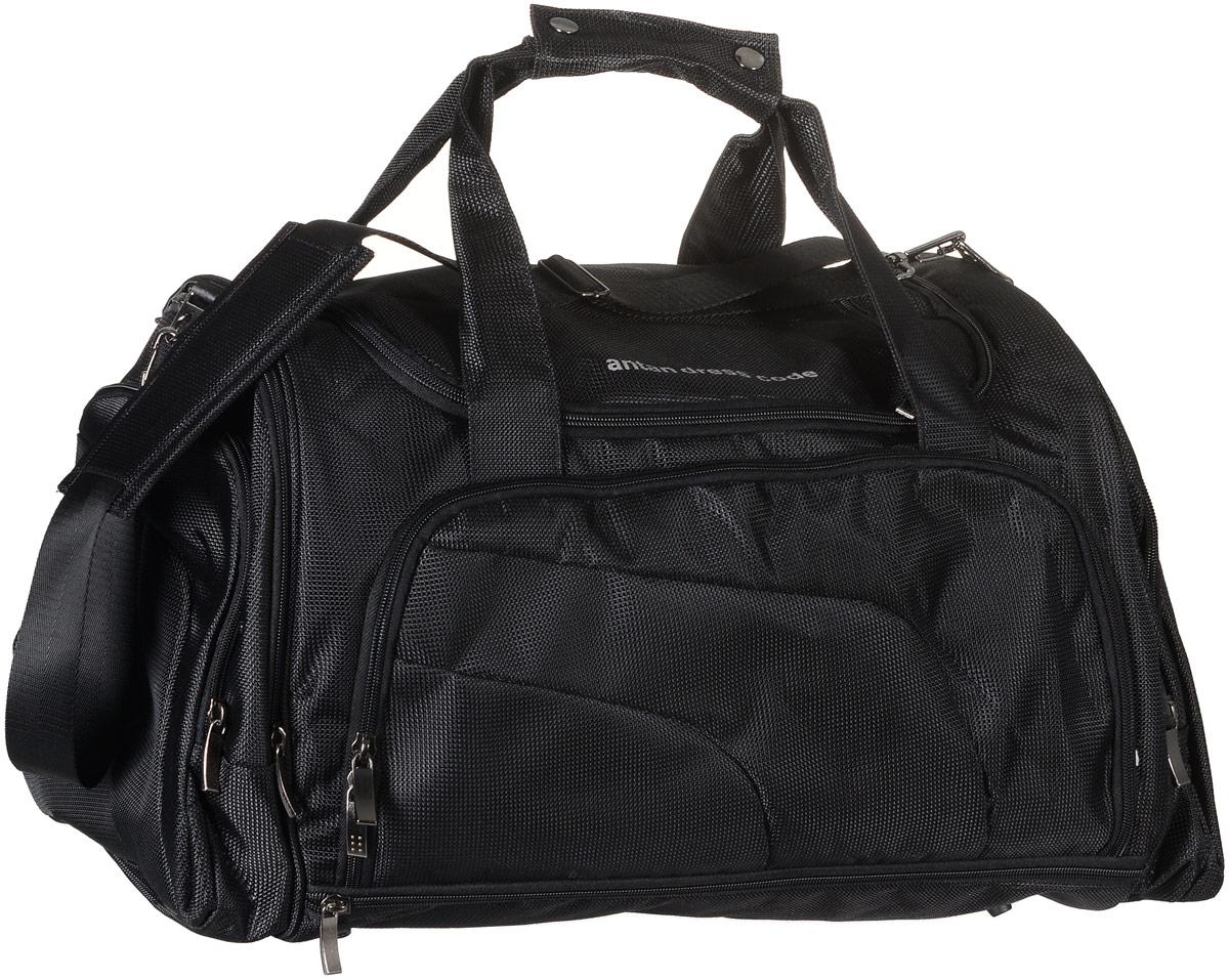 Сумка дорожная Аntan, цвет: черный. 2-1602-160Вместительная дорожная сумка Аntan выполнена из полиэстера. Изделие имеет одно отделение, которое закрывается на застежку-молнию. Снаружи, на передней стенке расположен накладной карман на застежке-молнии, внутри которого предусмотрен накладной открытый карман, по бокам - четыре накладных кармана на застежках-молниях, сверху - прорезной карман на застежке-молнии. Основание изделия оснащено большим карманом на застежке-молнии. Сумка дополнена двумя удобными ручками. В комплект входит съемный регулируемый плечевой ремень. Основание изделия защищено от повреждений пластиковыми ножками.
