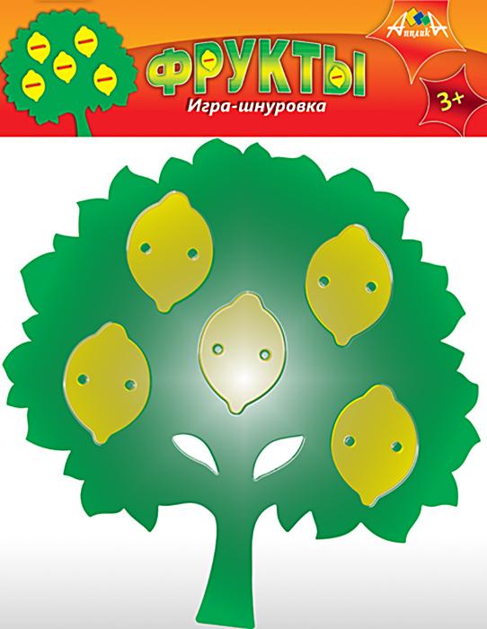 АппликА Игра-шнуровка ЛимоныС2570-02Развивающая игра для детей. Предназначена для развития мелкой моторики. Состав набора - вырубленная основа и элементы композиции из мягкого пластика, цветные шнурки.