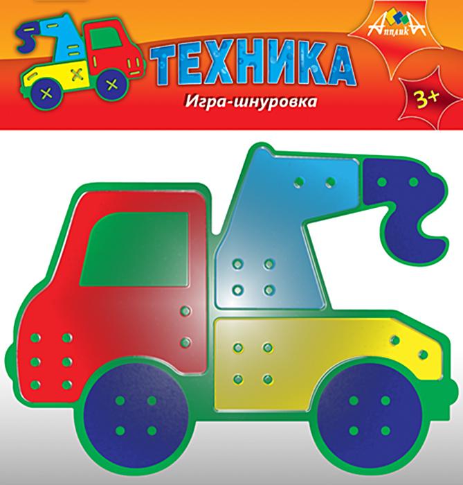 АппликА Игра-шнуровка ЭвакуаторС2571-01Развивающая игра для детей. Предназначена для развития мелкой моторики. Состав набора - вырубленная основа и элементы композиции из мягкого пластика, цветные шнурки.
